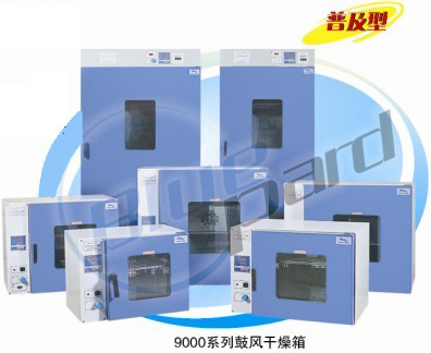 DHG-9420A鼓风干燥箱_上海一恒科学仪器有限公司