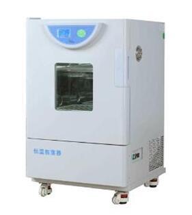 HZQ-X300C恒温振荡器(温双层)_上海一恒科学仪器有限公司