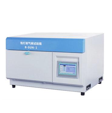 上海一恒B-SUN-I氙灯耐气候试验箱(台式)