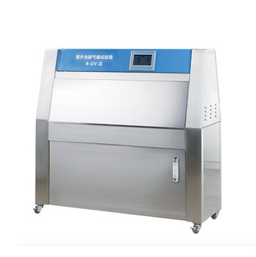 B-UV-II紫外光耐气候试验箱_上海一恒科学仪器有限公司