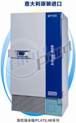 PLATILAB 340(STD)超低温冰箱_上海一恒科学仪器有限公司